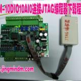 模拟量采集控制 串口控制模拟量数字量模拟量控制系模拟量控制系统