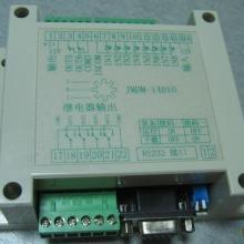 14点单片机控制板、直流无刷电机、步进电机控制器、气缸电磁阀控制批发