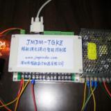 工业级可控硅输出调光系统 在线串口调光调压调光控制