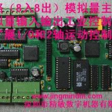 高精度模拟量串口控制器模拟量信号采集控制