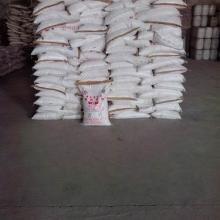 供应食品添加剂/梳松剂/食用碳铵/碳酸氢铵