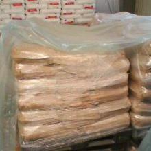 供应用于PVC的环保透明无味PVC粉体钙锌稳定剂