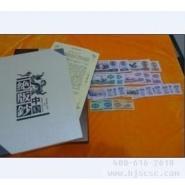 《中国绝版钞》第三套人民币24枚中国绝版钞中国绝版钞第三套人民币