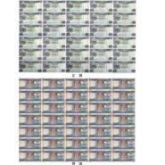 香港汇丰银行20元整版钞图片
