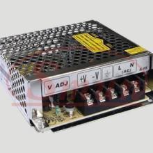 批发价格S型单路输出开关电源批发