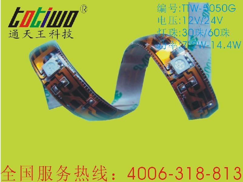 5050贴片绿色LED软灯条价格及图片、图库、图片大全