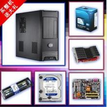 供应组装电脑组装电脑硬盘独显双核+液晶显示器批发