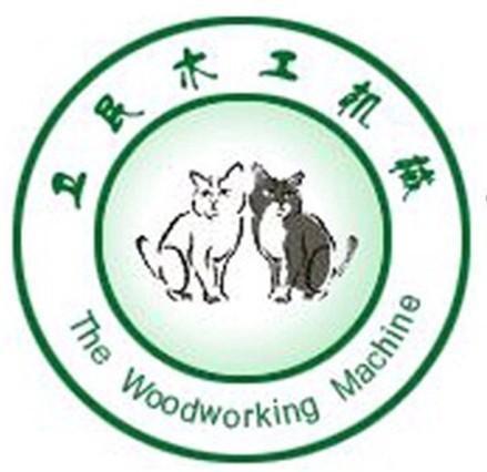 江西南康卫民二手木工机械家具制造机械设备厂
