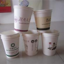 供应长沙纸杯印刷_长沙印广告纸杯_长沙一次纸杯印刷