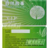 供应益阳印刷海报服装吊牌合格证标签