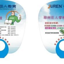 供应长沙广告扇印刷长沙定做广告扇种类