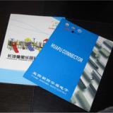 供应长沙画册印刷长沙企业宣传册
