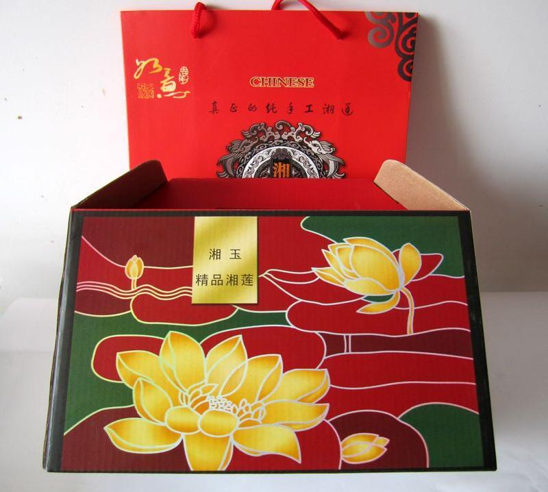 供应包装盒食品包装盒酒盒制作印刷