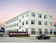 洛阳市银龙办公家具有限公司