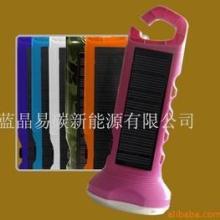 供应太阳能手电筒