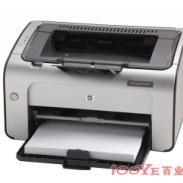 供应HP1007-1008打印机维修