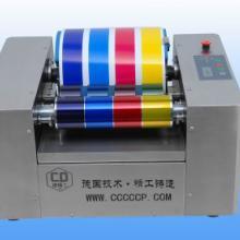 供应佛山德精工牌CP255-A胶印油墨专用油墨打样机