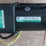供应5IK120GU-CM/5GU140刹车马达