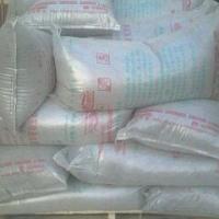 供应用于防水的膨胀纤维抗裂防水剂大兴批发