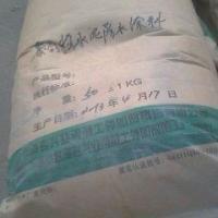 供应用于防水的聚合物水泥砂浆防水砂浆品牌