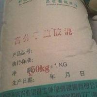 供应用于防水粘结的特种干粉砂浆品牌厂家首选北京海岩