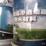 供应用于防水的喷涂型渗透结晶防水涂料汉沽优质厂家