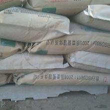 供应用于路面抢修的混凝土路面修补砂浆天津专卖批发