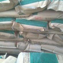 供应用于快速的水泥地面起皮修补材料山西批发厂家批发