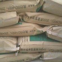 供应用于抗腐蚀的特种防腐DH海工抗腐蚀剂天津批发图片