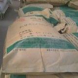 供应用于修补加固的混凝土加固改造修补砂浆延庆批发