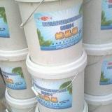 供应用于防水的水泥基渗透结晶型防水涂料特点/北京顺义专业基地