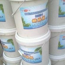 供应用于防水的弹性渗透结晶防水涂料石家庄厂家批发图片