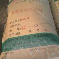 供应用于耐腐的高效抗腐气密剂山东批发生产