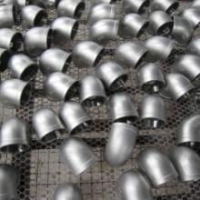 供应出口不锈钢管件