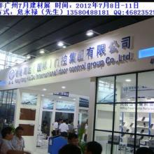 供应亚洲最大规模建材展即将开始招展(广州建材展)批发