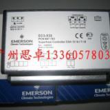 艾默生过热度控制器EC3-X33 电子膨胀阀控制器EC3-X33