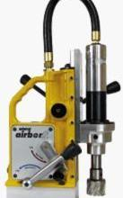 供应进口英国优尼博磁力钻机、英国磁力钻机、进口取芯钻机批发
