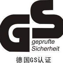 供应音箱德国GS认证办理13418713778罗生