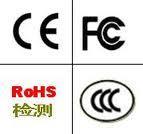 供应电源适配器CE认证,江门电源适配器CE测试ROHS检测服务