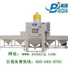 供应深圳喷砂机