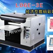 经济型平板打印机图片