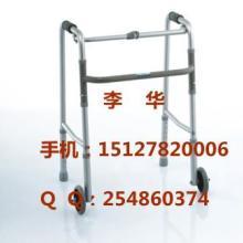 供应铝合金助步器 厂家直销 保证质量批发