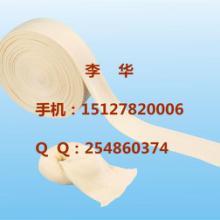 供应石膏袜套 厂家直销 保证质量批发