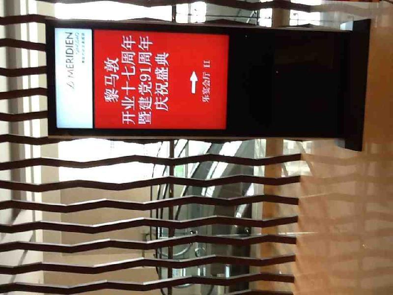 济南广告机出租制作维修改造图片/济南广告机出租制作维修改造样板图 (1)
