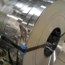 供应用于船舶配件的309S不锈钢带进口309S不锈钢弹簧钢带厂家直销超低价图片