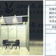 出售2011年10月广交会摊位图片