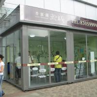 供应广东集装箱房租赁性价比强