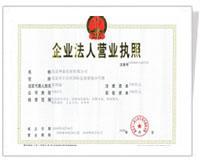 大悦城清洗地毯公司图片