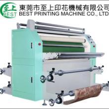 供应滚筒热转移印花机批发
