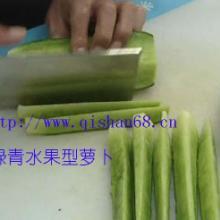 供应绿皮绿肉水果萝卜种子批发